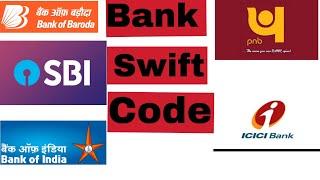 How to find bank swift code 2020   bank ka swift code kaise pata kare 