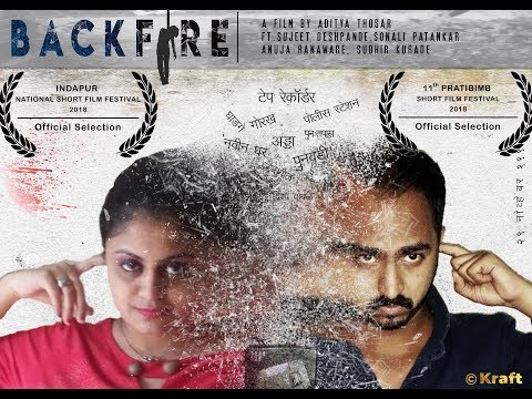 backfire short film