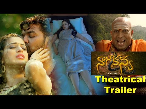 nagakanya-movie-theatrical-trailer