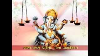Ganpati Aarti with Lyrics -Sarita Joshi - YouTube
