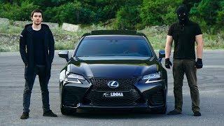 Обзор - Lexus GS-F Дрифта много не бывает