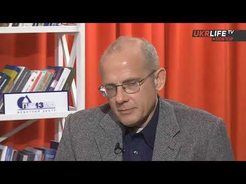 Ефір на УКРЛИФЕ ТВ 17.02.2020
