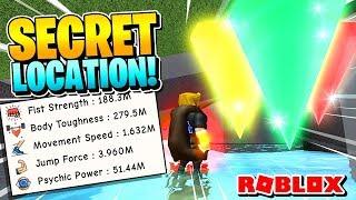 all fireballs super power training simulator - TH-Clip