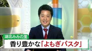 10月6日 びわ湖放送ニュース