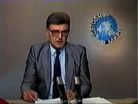 Неполадки в эфире ЦТ СССР-реконструкция (1989 г.)