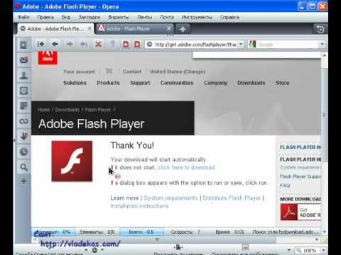 Как установить adobe flash player в tor browser vpn browser tor hidra