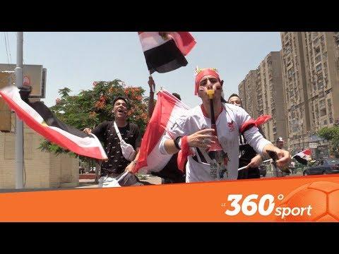 العرب اليوم - أجواء احتفالية في ملعب القاهرة قبل ساعات من افتتاح