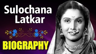 Veteran Actress Sulochana Latkar | Biography