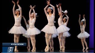 В театре «Астана Балет» состоялась торжественная церемония