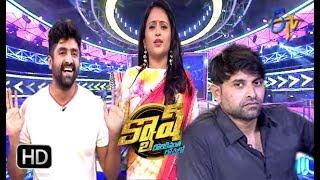 Cash | 28th April 2018 | Full Episode | ETV Telugu