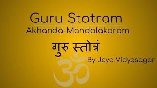 Guru Stotram - Akhanda Mandalakaram