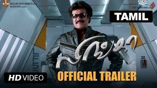 Lingaa Exclusive  Trailer