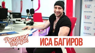 Иса Багиров в утреннем шоу «Русские Перцы»