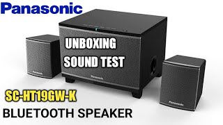 #Panasonic2.1speaker #bluetoothspeaker Panasonic SC-HT 19GW-K Bluetooth Speaker Unboxing|Sound Test