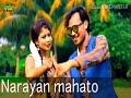"phool kumari * tu* lage* pyari ""new nagpuri song 2019"" video download"