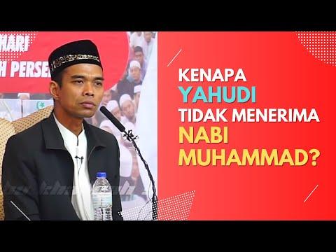 🔴112   Kenapa Orang Yahudi Tidak Menerima Nabi Muhammad ?
