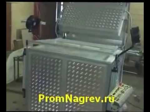 Полуавтоматическая вакуум-формовочная машина ВФ А1300 в работе: изготовление форм вкладышей для тротуарной плитки