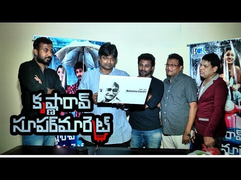 krishna-rao-supermarket-movie-song-launch-by-harish-shankar