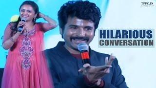 Anchor Suma & Sivakarthikeyan Hilarious Conversation @ Remo Movie Audio Launch | TFPC
