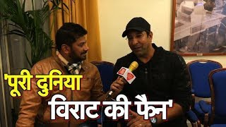 Wasim Akram Picks Virat As World's Best Cricketer, Reminds Him of Tendulkar | Vikrant Gupta