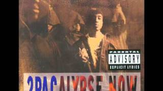 2Pac - 13 - Part Time Mutha- 2PacalyspeNow (HQ)(HD)