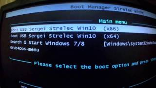 Создание загрузочного диска Boot USB Sergei Strelec