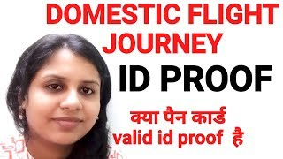 First time flight journey tips - ID Proof like Only Pan Card is valid id proof or not - Hindi