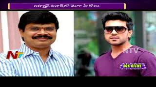 Chiranjeevi and Ram Charan Busy With Their Movie Schedules | NTV