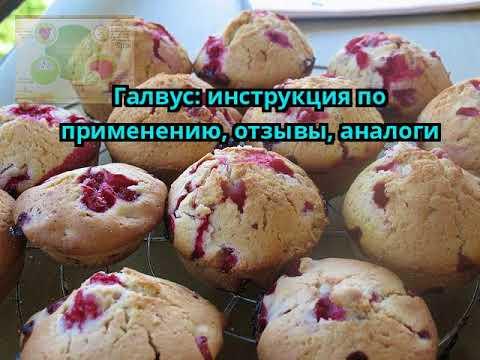 Сахарный диабет 2 типа ацетон