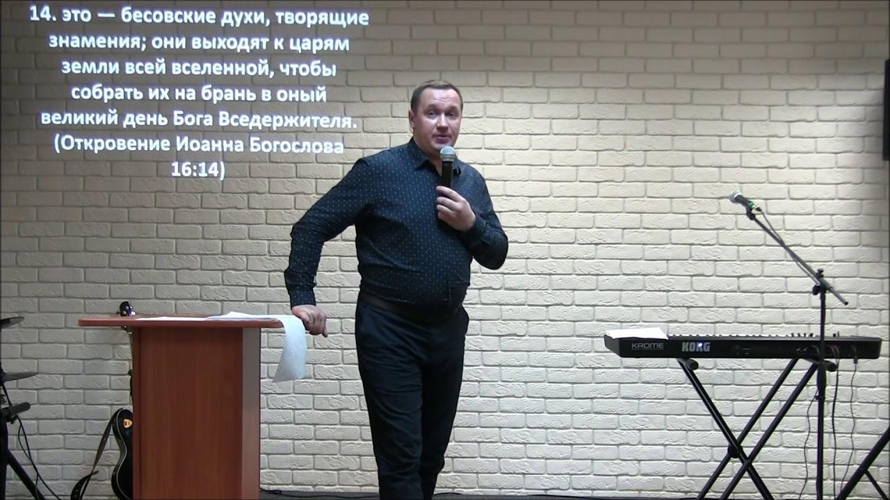 """Пастор Вадим Енуков. Тема: """"Духовная война 3 часть"""""""