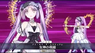 Stheno  - (Fate/Grand Order) - [Fate/Grand Order] Stheno and Euryale's Charm Lock