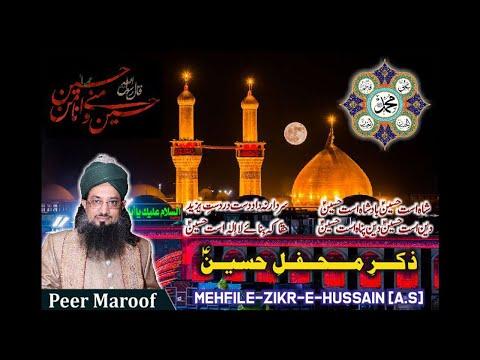 Zikr -E- Hussain A.S.