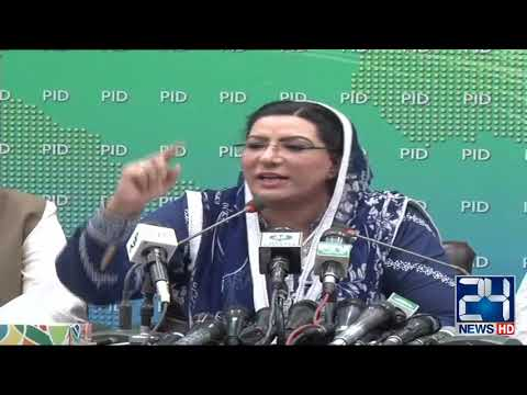 Firdous Ashiq Awan Blasts Maryam Nawaz and PMLN