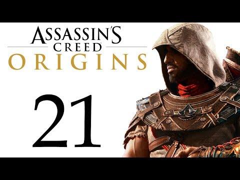 Assassin's Creed: Истоки - Гнев Поэтов, Почетные гости [#21] побочки   PC