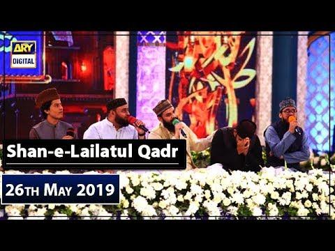Shan-e-Lailatul Qadr |Aaqa ka Milad | 26th May 2019