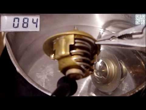 Der Motor ums 341 92 Benzin