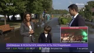 """Интервью Зары телеканалу """"Москва 24"""" (@Специальный репортаж 04.09.18)"""
