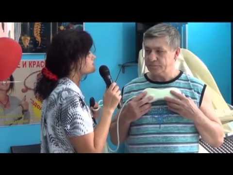Анализ при раке предстательной железы