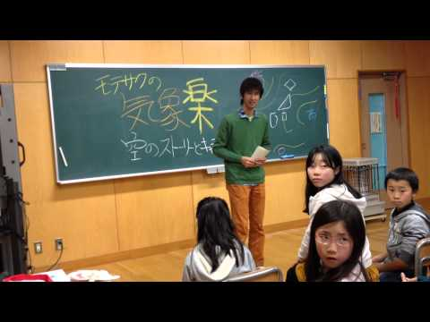 Iwatedaigakukyoikugakubufuzoku Elementary School