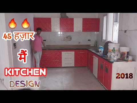 Low Cost Modular Kitchen Design for small kitchen simple and beautiful|| in Hisar Haryana India||