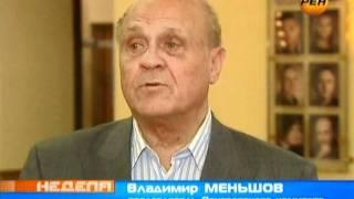 Бесогон МихАлков