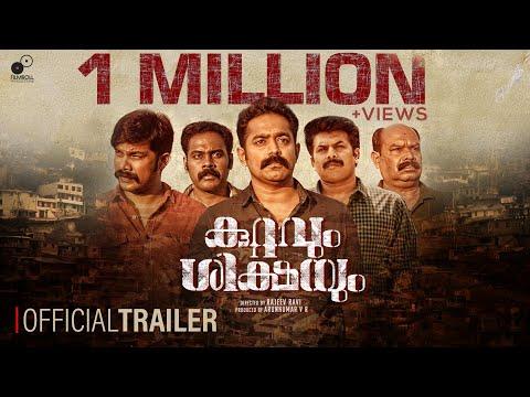 Kuttavum Sikshayum Official Trailer