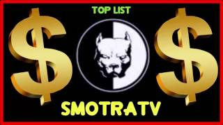 How much does smotraTV make on YouTube 2016