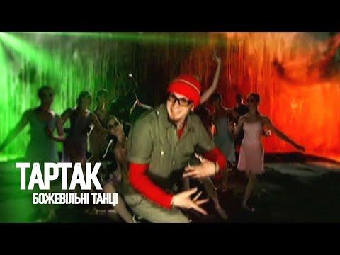Концерт ТАРТАК в Києві - 13