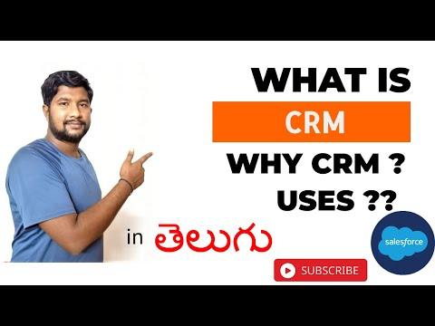 What is CRM || #Why CRM || Telugu || Arun