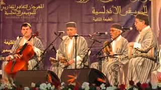 مالوف تونسي : ردّني - ناعورة الطبوع شيوخ المالوف ببنزرت