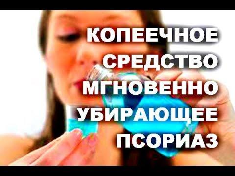 Tsiprolet uzņemšana ar prostatītu