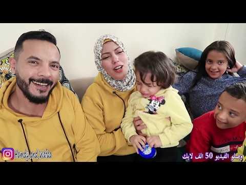عائلة حمدى ووفاء