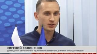 Земельный вопрос. Новости. 17/01/2014. GuberniaTV