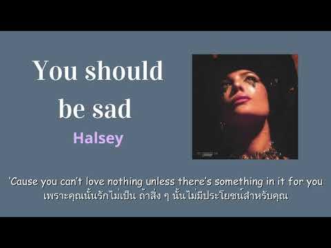 แปลเพลง You should be sad – Halsey (THAISUB)